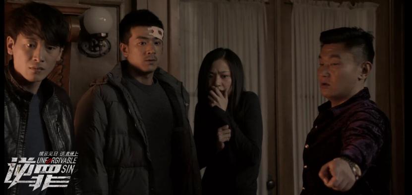 悬疑电影逆罪3月1日全国上映揭秘密室杀人案四大看点